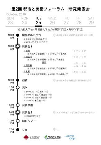 kakaotalk_20161021_011651710