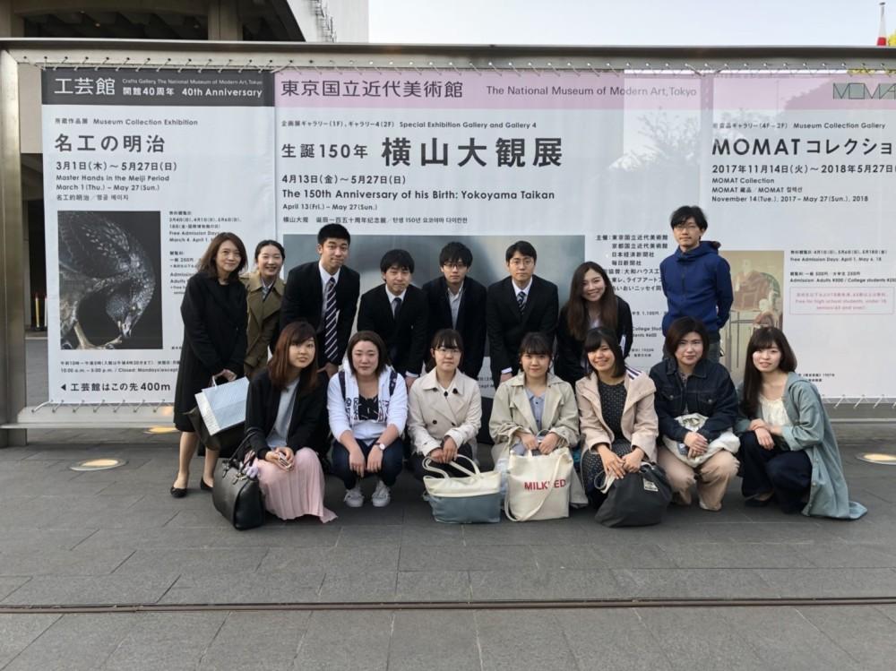 20180413 横山大観見学会_180423_0006