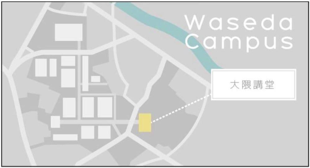 早稲田キャンパス2